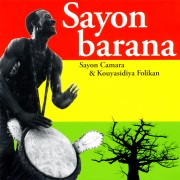 Sayon Camara's first CD,